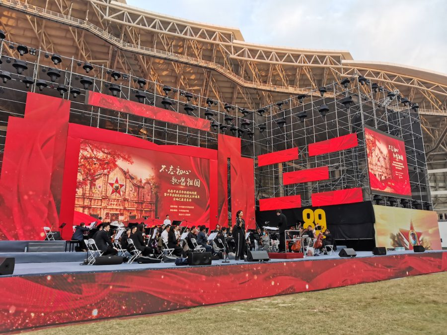 Ganzhou Spectacular Makes Most of CODA
